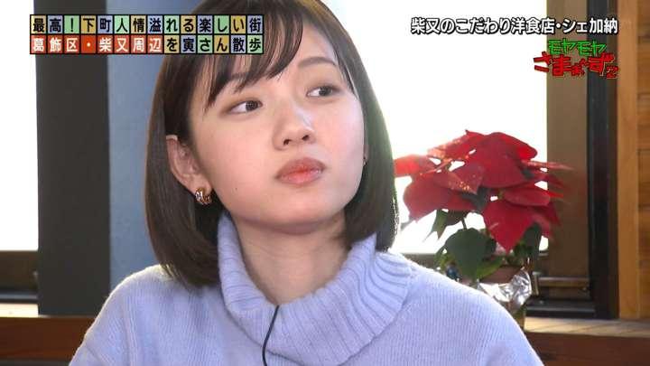 2021年01月17日田中瞳の画像16枚目