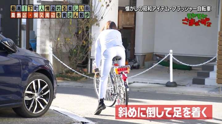 2021年01月17日田中瞳の画像22枚目