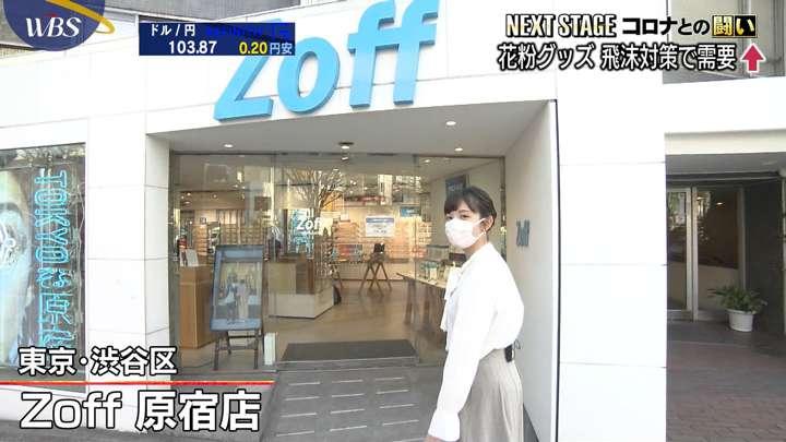 2021年01月22日田中瞳の画像02枚目