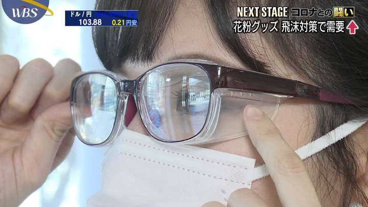 2021年01月22日田中瞳の画像07枚目