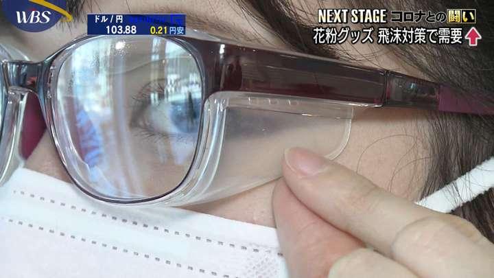 2021年01月22日田中瞳の画像08枚目