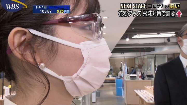 2021年01月22日田中瞳の画像09枚目
