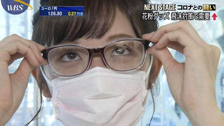 2021年01月22日田中瞳の画像11枚目