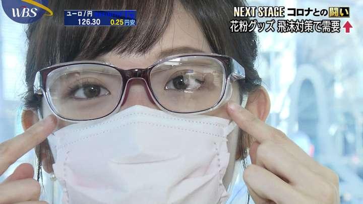 2021年01月22日田中瞳の画像13枚目