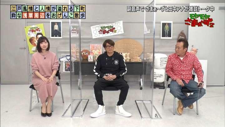 2021年01月24日田中瞳の画像01枚目