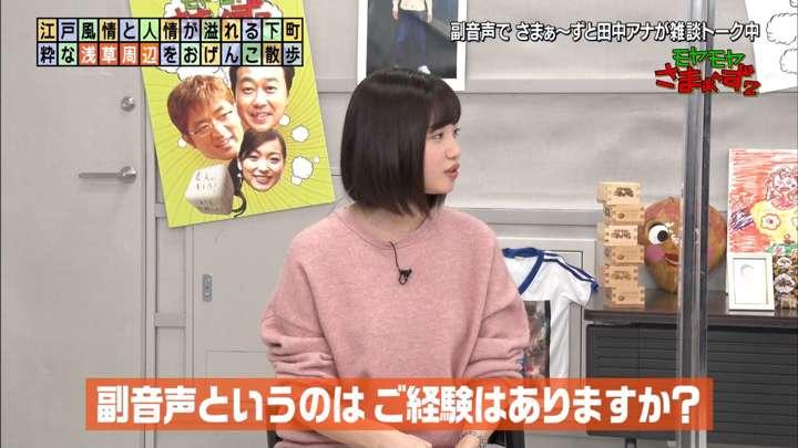 2021年01月24日田中瞳の画像02枚目
