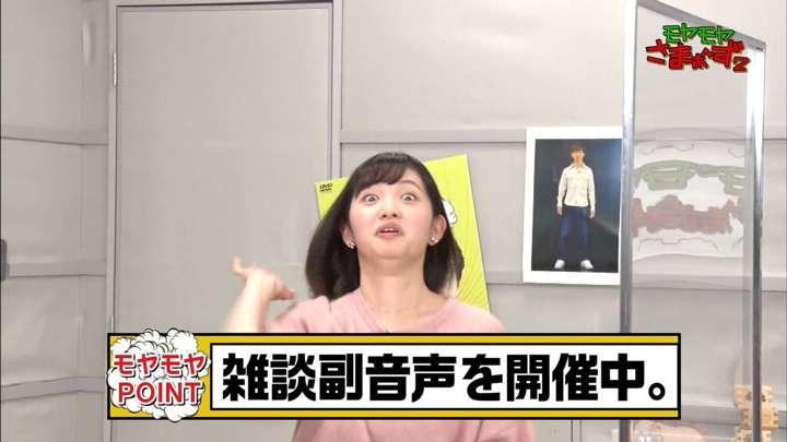 2021年01月24日田中瞳の画像04枚目