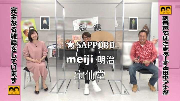2021年01月24日田中瞳の画像08枚目