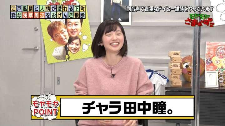 2021年01月24日田中瞳の画像11枚目