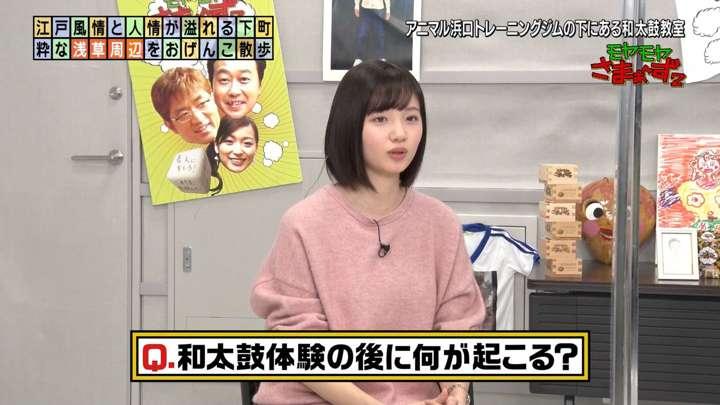 2021年01月24日田中瞳の画像13枚目