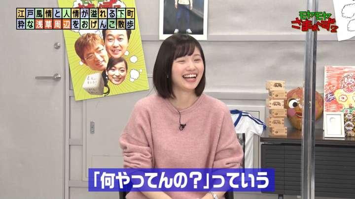 2021年01月24日田中瞳の画像16枚目