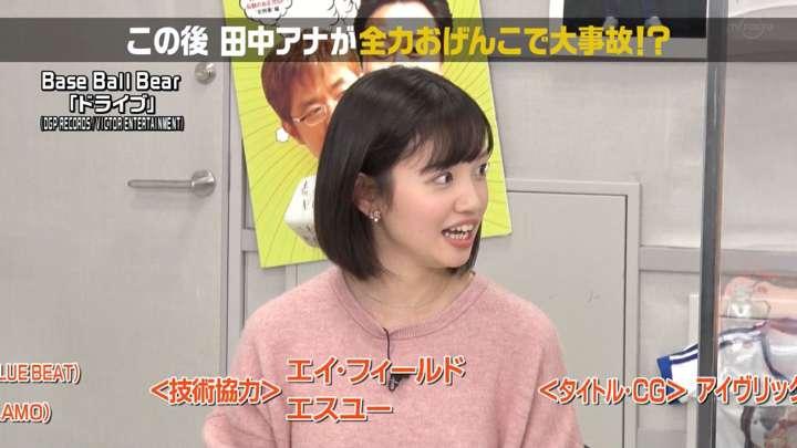 2021年01月24日田中瞳の画像19枚目