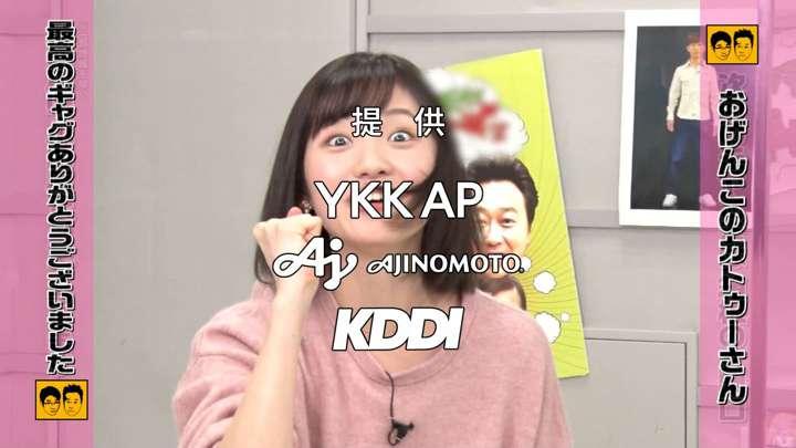 2021年01月24日田中瞳の画像25枚目