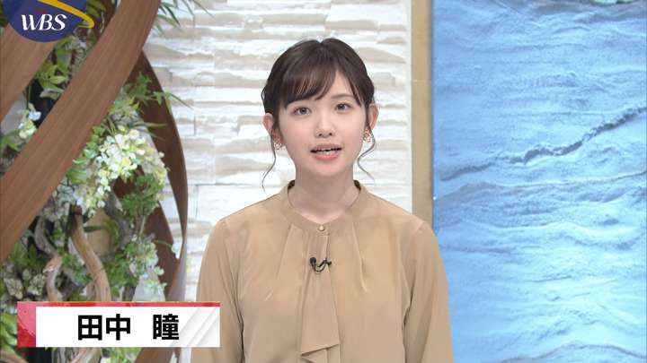 2021年01月29日田中瞳の画像02枚目