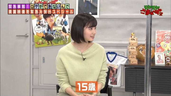 2021年01月31日田中瞳の画像11枚目