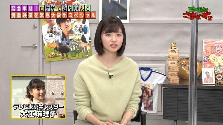 2021年01月31日田中瞳の画像15枚目