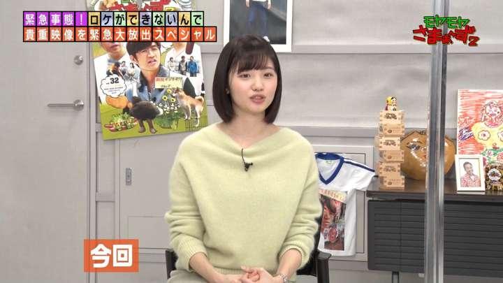 2021年01月31日田中瞳の画像17枚目