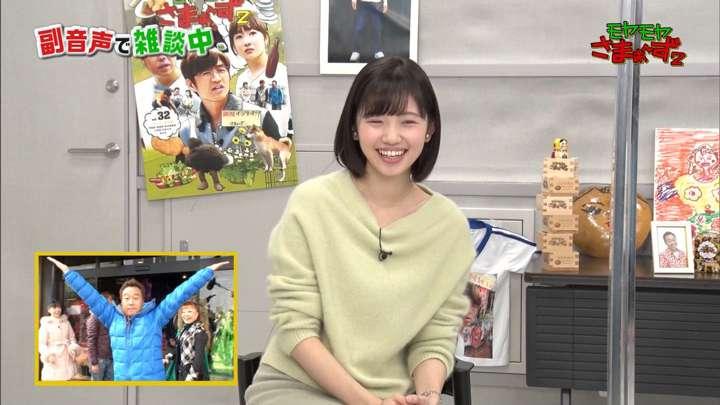 2021年01月31日田中瞳の画像20枚目