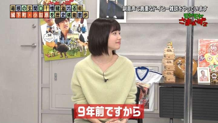 2021年01月31日田中瞳の画像23枚目