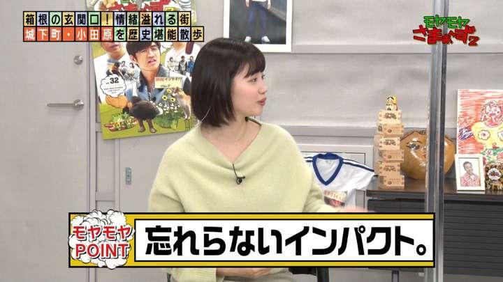 2021年01月31日田中瞳の画像24枚目