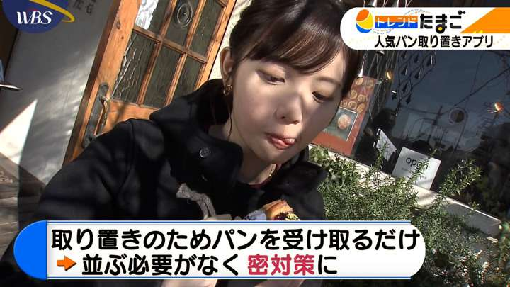 2021年02月05日田中瞳の画像14枚目