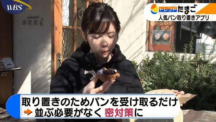 2021年02月05日田中瞳の画像20枚目