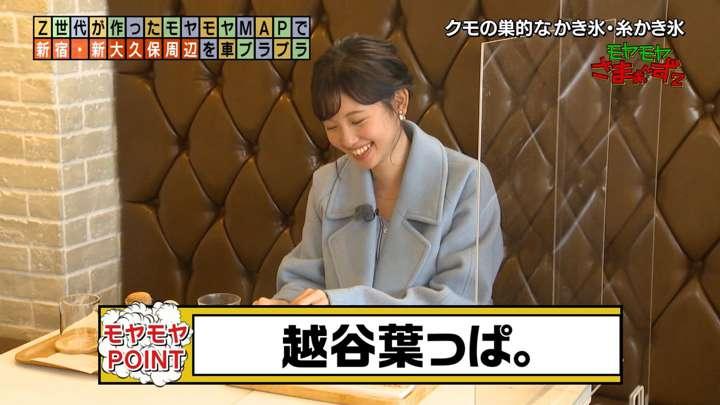 2021年02月07日田中瞳の画像04枚目