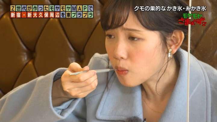2021年02月07日田中瞳の画像06枚目