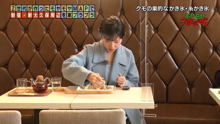 2021年02月07日田中瞳の画像12枚目