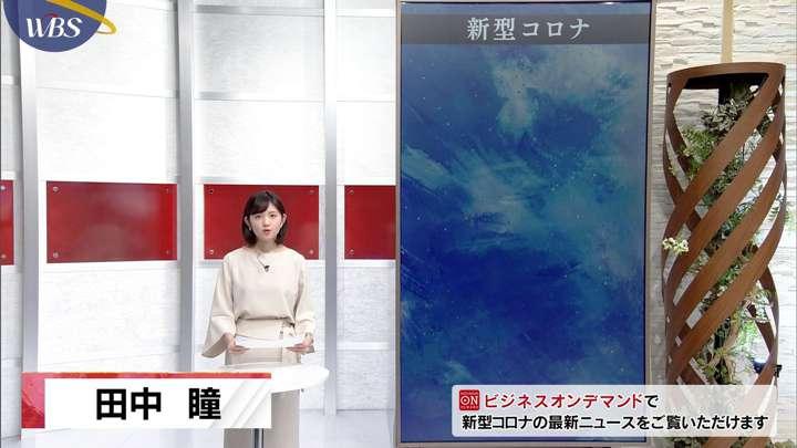2021年02月08日田中瞳の画像01枚目