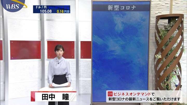 2021年02月12日田中瞳の画像01枚目
