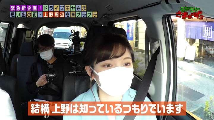 2021年02月14日田中瞳の画像01枚目