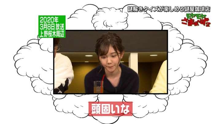 2021年02月14日田中瞳の画像20枚目