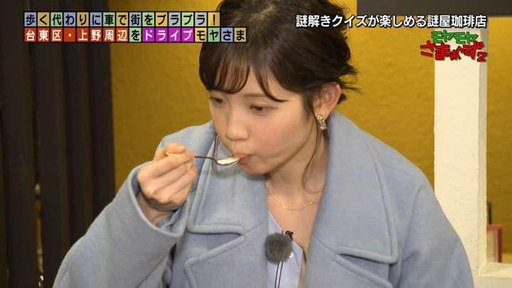 2021年02月14日田中瞳の画像22枚目