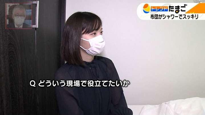 2021年02月19日田中瞳の画像09枚目