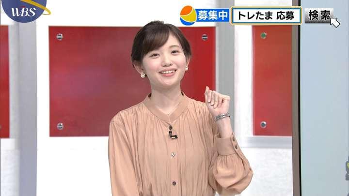2021年02月19日田中瞳の画像11枚目