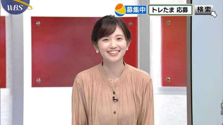 2021年02月19日田中瞳の画像13枚目