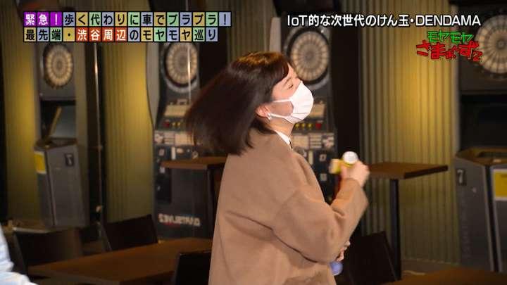2021年02月21日田中瞳の画像04枚目