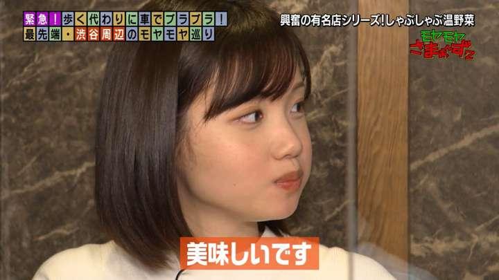 2021年02月21日田中瞳の画像21枚目