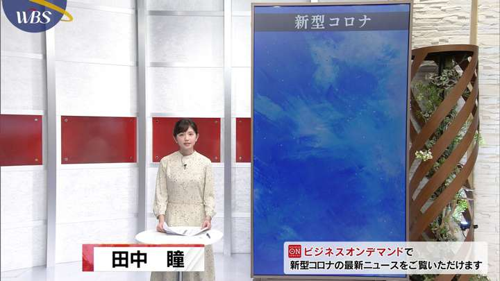 2021年02月26日田中瞳の画像01枚目