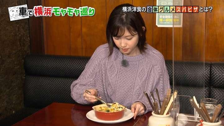 2021年02月28日田中瞳の画像10枚目