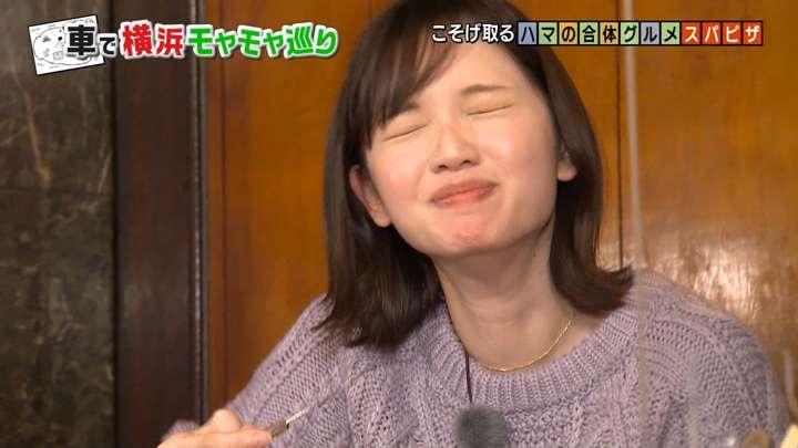 2021年02月28日田中瞳の画像24枚目
