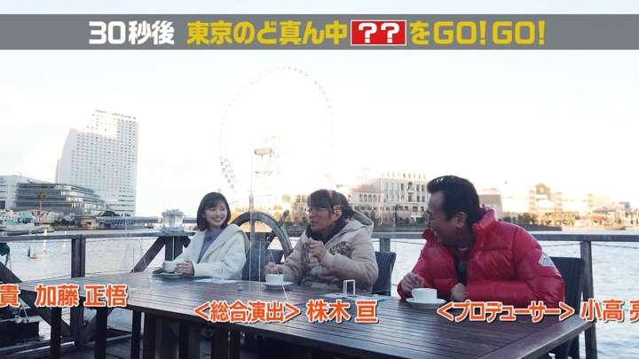 2021年02月28日田中瞳の画像28枚目