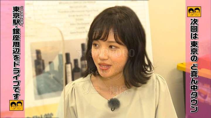 2021年02月28日田中瞳の画像29枚目