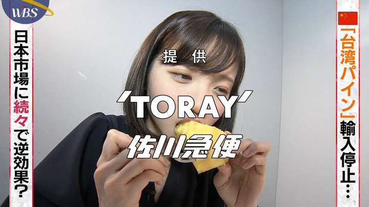 2021年03月05日田中瞳の画像01枚目