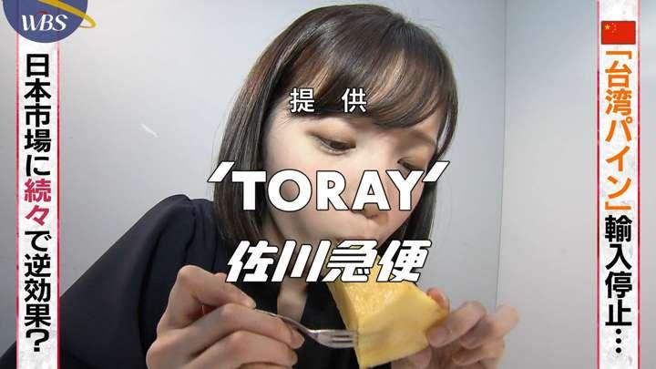 2021年03月05日田中瞳の画像02枚目