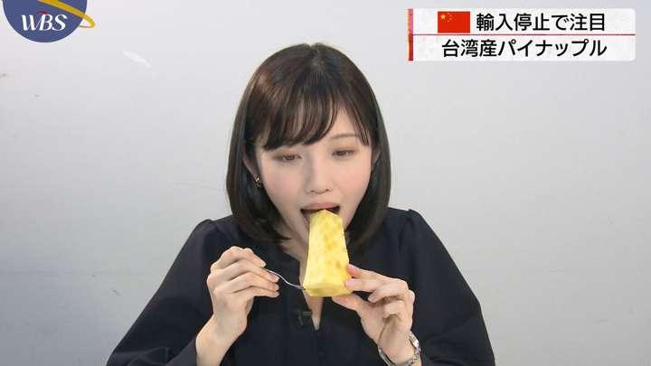2021年03月05日田中瞳の画像06枚目