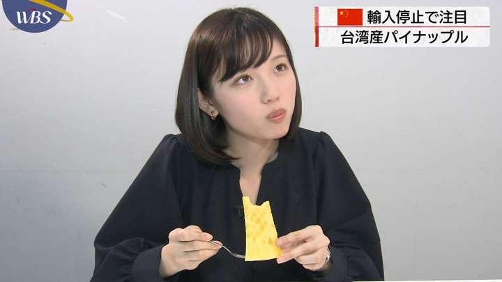 2021年03月05日田中瞳の画像09枚目