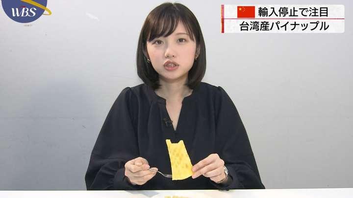 2021年03月05日田中瞳の画像10枚目