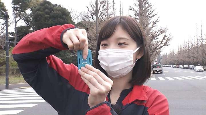 2021年03月05日田中瞳の画像14枚目